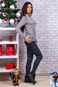 Тёплые женские шерстяные гамаши Ласточка А218-14. Размер 44-54.