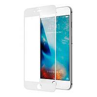 Защитное стекло Auzer для Apple iPhone 7 3D White (AG-AI73DW)