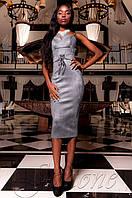 Элегантное женское серое платье Бюстье Jadone  42-48 размеры