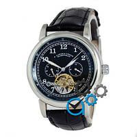 Часы A.Lange & Sohne Glashutte Silver/Black
