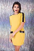 Платье Руби, (2цв) чёрное платье, платье желтое, дропшиппинг