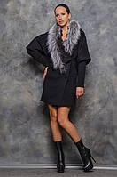 Пальто женское осень с мехом Барбара