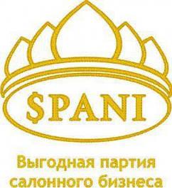 Фитнес-серия для кррекции фигуры SPANI Sport