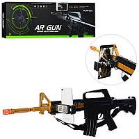 Автоматдетский игрушечный AR-2385, 77см, работает от приложения, свет,вибро, на бат-ке, в кор-ке, 79-26-6см