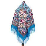 Златые дни 828-11, павлопосадский платок шерстяной с шелковой бахромой, фото 3