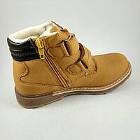 Демисезонные ботиночки детские, для мальчика ТМ ШАЛУНИШКА ортопед