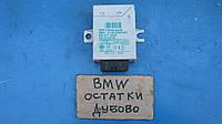 Блок управления сигнализацией BMW E38, 61356905670