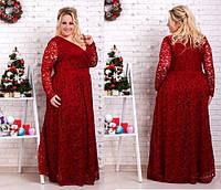 Вечернее платье в пол дорогой гипюр кружево подкладка трикотаж масло Размеры 58 60 62 64 66 68 70