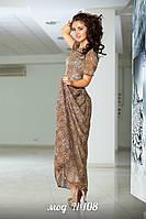 стильные платья +для женщин 108 ник *