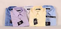 Рубашки классические школьные оптом, размеры  на рост от 128 см до 145 см., фото 1
