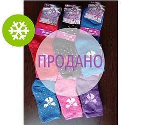 Махровые женские носки (В2205)