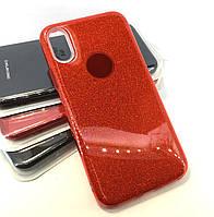 Чехол силикон Remax Glitter для iPhone X, 10