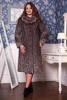 Красивое зимнее женское теплое пальто большого размера 50, 52, 54, 58 размер.Зимове жіноче пальто