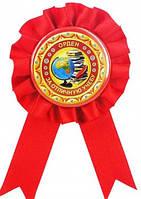 Сувенирные значки, награды