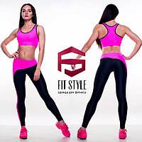 Комплект женские брюки-леггинсы и спортивный топ
