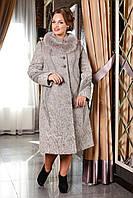 Красивое зимнее женское теплое пальто большого размера 50, 52, 56, 58 размер.Зимове жіноче пальто