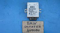 Блок управления иммобилайзера BMW E39, 61358387448