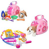 Игровой наборс собачкой - Доктор Ветеринар или Салон для животных, 10предметов, 2 вида, аксессуары,в чемод