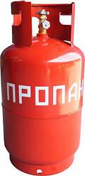 """Газовый бытовой баллон """"Novogas"""" 12 л Беларусь"""
