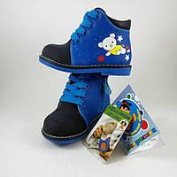 Демисезонные ботинки для мальчиков ТМ Шалунишка ортопед