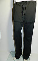 Штаны утепленные ж-н. Adidas (арт.G75956)