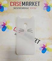 Объемный 3D силиконовый чехол для Meizu M5s Усатый кот белый
