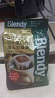 Натуральный заварной японский кофе Blendy быстрого приготовления