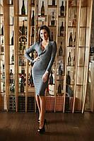 Повседневное узкое платье с вырезом