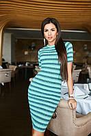 Повседневное узкое платье в полоску