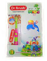 Щетка зубная Dr. Brush Детская