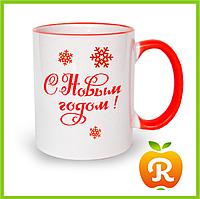 Новогодняя чашка с вашим изображением, фото 1