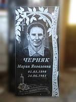 """Одинарный памятник резка """"Берёза"""""""