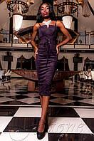 Элегантное женское платье Бюстье слива Jadone  42-48 размеры