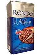 Кофе молотый Rondo Melange, 500 г (Германия)