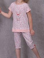 Детская пижама Зайка для девочек короткийрукав трикотажный комплект с животными детский домашний