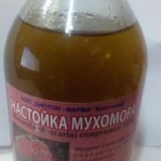 Настойка Мухомора -онкологические заболевания: саркома и др.,заболевания суставов(250мл)