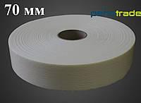 Уплотнительная самоклеющаяся лента 3мм, 70мм * 30п.м.