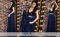 Темно-синее вечернее платье в пол с поясом