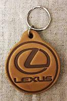 Автомобильный брелок Lexus (Лексус), брелки для автомобильных ключей, автобрелки, брелок кожаный