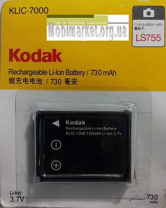 Акумуляторна батарея KODAK KLIC-7000, фото 2