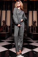 Женский темно-серый костюм Силини Jadone Fashion 42-48 размеры