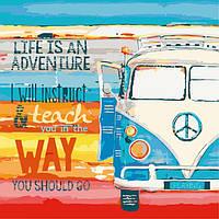 """Картины раскраски по номерам """"Жизнь это приключение"""" набор для творчества"""