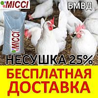 БМВД 25% НЕСУШКА КУРИЦА (мешок 25 кг) Міссі