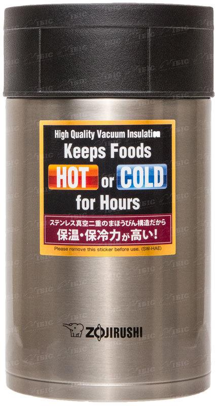 Пищевой термоконтейнер ZOJIRUSHI SW-HAE55XA 0.55 л ц:стальной (SM-SA36BA)