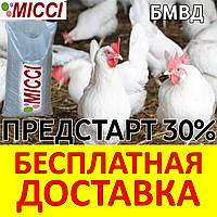 БМВД 30% ПРЕДСТАРТ для КУРИЦЫ НЕСУШКИ Міссі