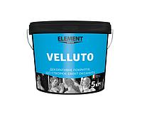 Декоративне покриття, що створює ефект оксамиту Element Decor Velluto 1 кг
