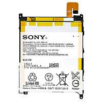 Аккумулятор (батарея) для Sony Xperia Z Ultra XL39 XL39H C6802 C6806 C6833 (LIS1520ERPC), 3000 мАч