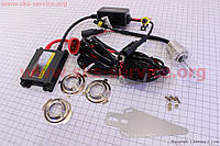 Би ксенон для мотоцикла или скутера H6 AC 8000K компакт
