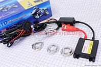 Bi XENON на мотоцикл,мопед, скутер H6 DC 6000K компакт