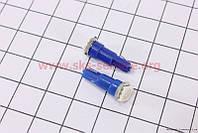Автомобильная лампа 1-диодная для подсветки приборов синяя T5, 2шт